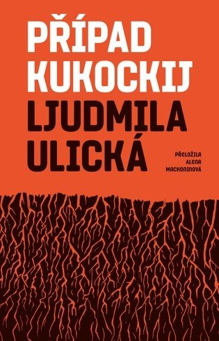 obal knihy - ULICKÁ, Ljudmila. Případ Kukockij.